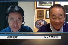 Golf Channel Japan