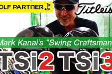 【Titleist TSi2/TSi3】A thorough comparison of the old and new model! 【GOLFPARTNER】