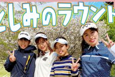 TOP CONNECT Presents UUUM GOLF ディース としみ編!!